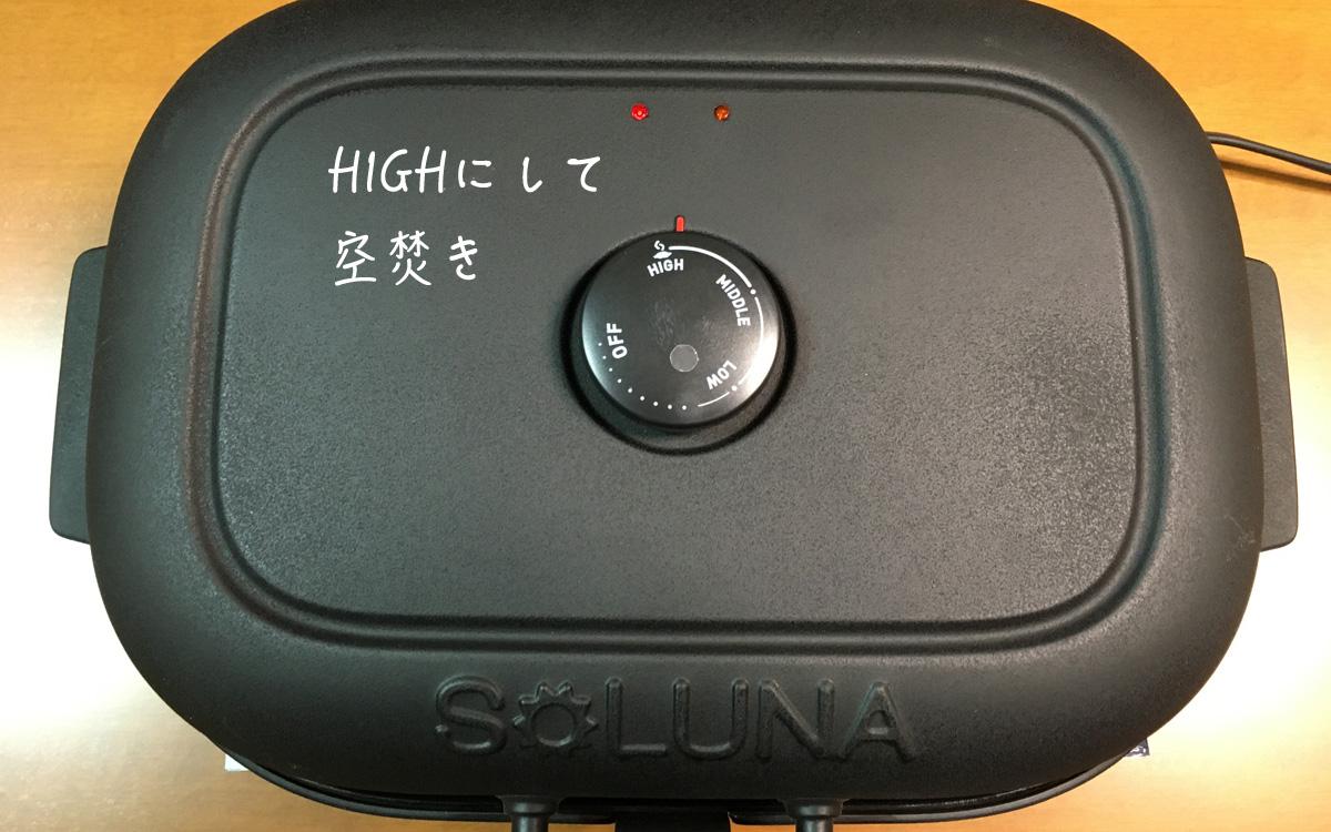 焼き芋メーカー-WFS-100