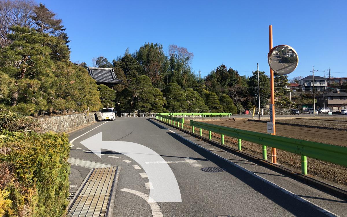阿蘇神社へ4
