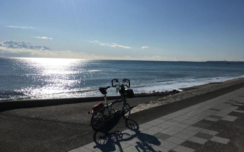 太平洋側自転車道