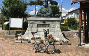 yanagisawa_pass8