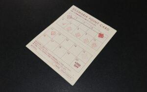 SILS MARIA CARD