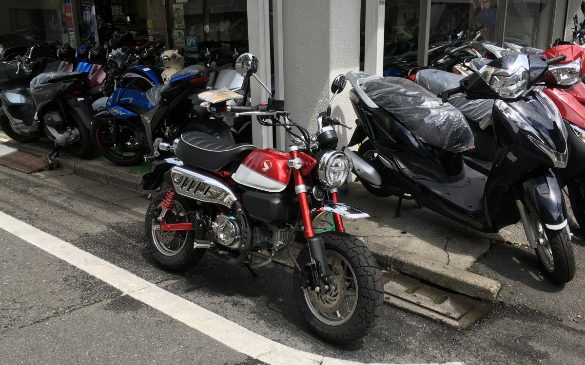 HondaGO BIKE RENTAL