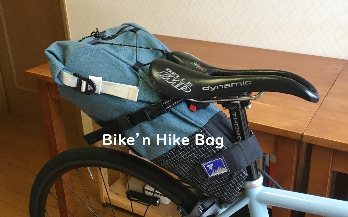 bike'n hike Bag